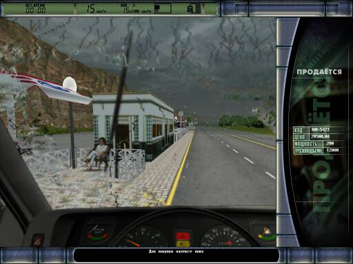 Кончил на сиськи - видео @ Tube Wagon